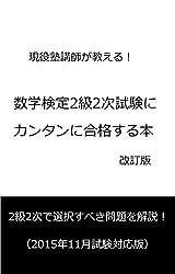 41ipthjc4ql._sx160_