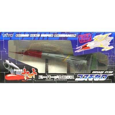 Space Battleship Yamato Super Mechanics Cosmo zero (japan import) by Taito (Space Battleship Yamato Taito compare prices)