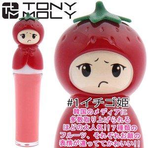 トニーモリー フルーツ プリンセス グロス #1イチゴ姫