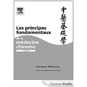 Les principes fondamentaux de la m�decine chinoise