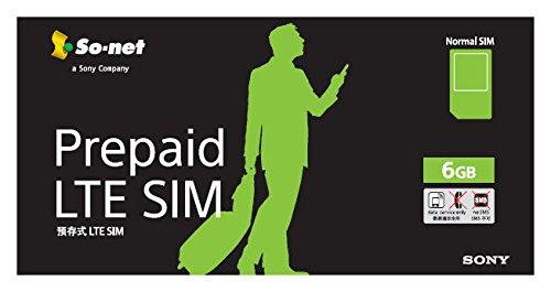 Prepaid LTE SIM プラン6G  標準SIM版