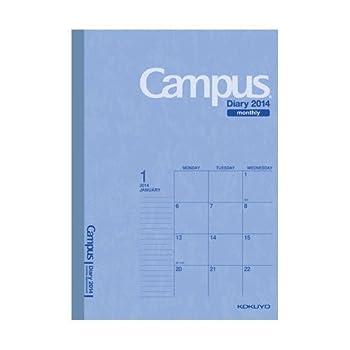 A5 月間ブロック 見開き キャンパスダイアリー【青】<2013年12月から2015年1月対応> ニ
