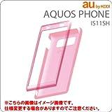 [au AQUOS PHONE(IS11SH)専用]Candy caseキャンディケース・ハード(ピンク)