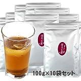 インスタント ほうじ茶 1Kg(100g×10袋) 給茶機 対応 パウダー茶