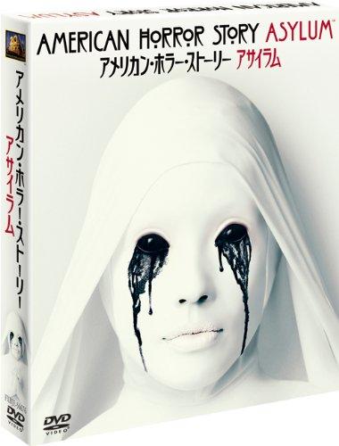 アメリカン・ホラー・ストーリー アサイラム (SEASONSコンパクト・ボックス) [DVD]