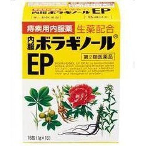 ★보라기놀EP 16포 (치질약 추천)
