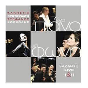 Ena piano - mia foni / Gazarte Live 1&2
