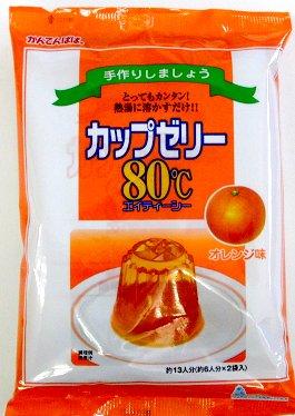 かんてんぱぱカップゼリー80℃オレンジ味 500g