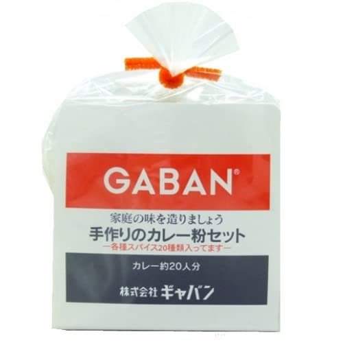 手作りのカレー粉セット (袋) 100g