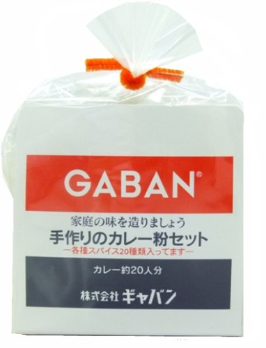 手作りのカレー粉セット (袋) 100g をamazonで見る