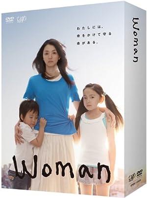 Woman DVD BOX