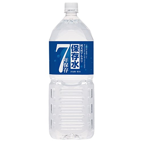 純天然アルカリ保存水 7年 長期保存 2L×12本セット(2ケース分) 災害備蓄水 非加熱 軟水