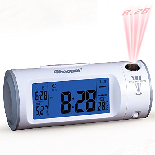 Ieasycan 180 Degree Rotating Projection Clapping Sound Controlled Dual Alarm Multifunctional Digital Clock with LCD Display Home Decor (Dish Onlin compare prices)