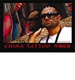 img - for [ China Tattoo[ CHINA TATTOO ] By Wroblewski, Chris ( Author )Dec-01-2008 Hardcover book / textbook / text book