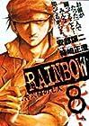 RAINBOW -二舎六房の七人- 第8巻