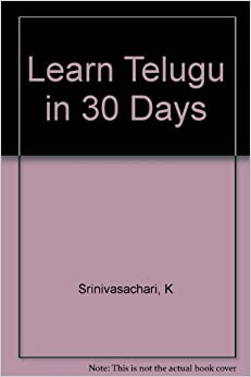 learn telugu in 30 days pdf