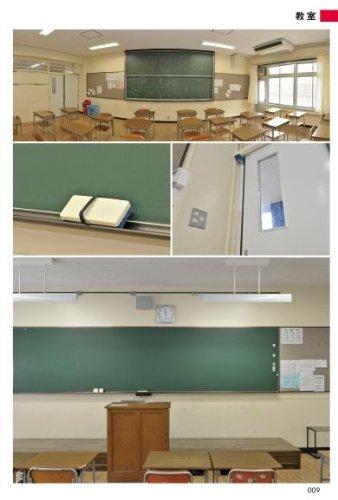 マンガ家と作る背景写真集1 高校・大学
