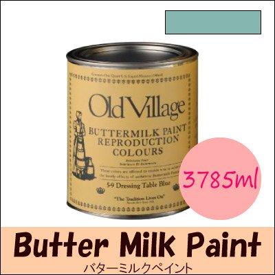 Old Village バターミルクペイント(水性) Buttermilk Paint ドレッシングテーブルブルー ツヤ消し [3785ml] オールドビ...