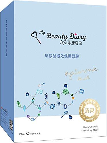 my-beauty-diary-my-beauty-diary-hyaluronic-acid-moisturizing-mask-2016-new-version-8-piece
