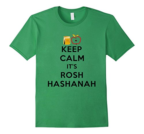 Men's Best Jewish New Year Shirt Gift Keep Calm It's Rosh Hashanah Small Grass