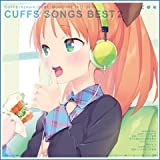 CUFFS SONGS BEST2