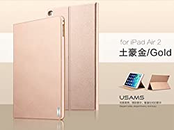 USAMS Geek Series Fold Side Flip Stand PU Leather Case for iPad Air 2 - Gold