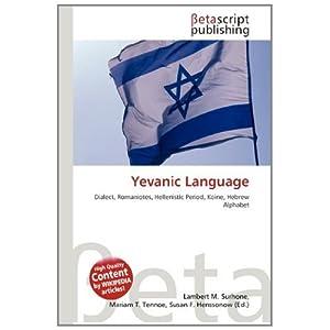 Yevanic Language | RM.