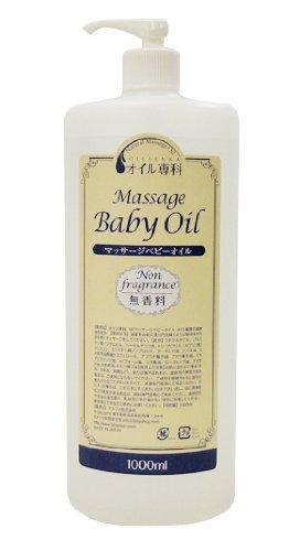 13種類植物油配合 マッサージベビーオイル1L