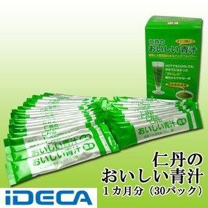 KV05260 仁丹のおいしい青汁 オリゴ糖入り