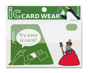 IC CARD WEAR Queen