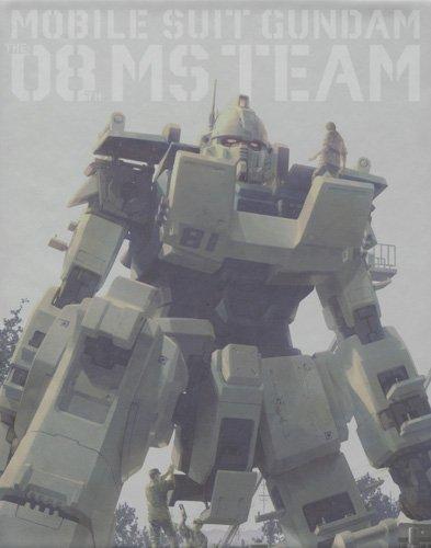 ��ư��Υ������/��08MS���� Blu-ray ���ꥢ��ܥå��� (����������)