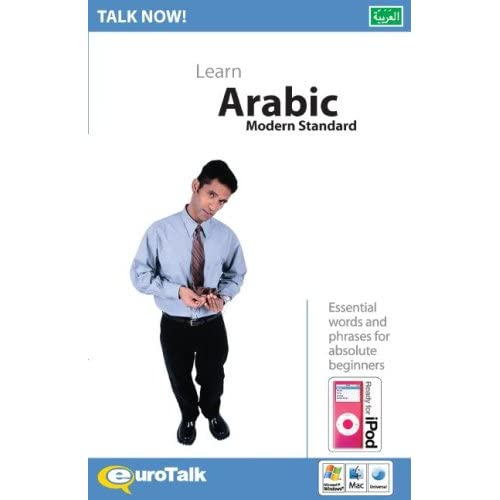 Talk Now! Arabic Modern Standard (Arabic Edition) Euro Talk Interactive