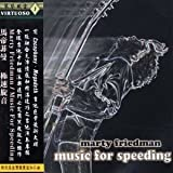 Music for Speeding by Friedman, Marty (2003-09-15)