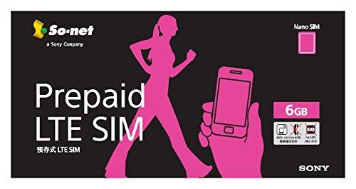 Prepaid LTE SIM プラン6G NanoSIM版