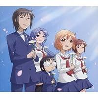 TVアニメーション「琴浦さん」エンディングテーマ集::希望の花とつるぺたとESP研のテーマ【初回限定盤】