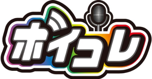 (仮) ボイコレアイドルマスターウエハース2 20個入 BOX (食玩・ウエハース)