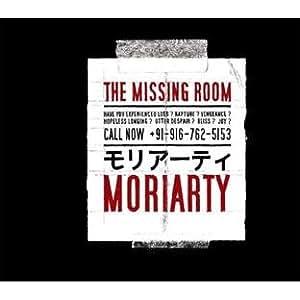 The Missing Room (Mediabook)