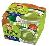 森永乳業 おいしい 低糖質 プリン 抹茶 10個 (1 個当たりの糖質 3.6g) ランキングお取り寄せ