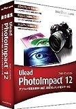 PhotoImpact12 通常版