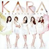 POP STAR-KARA