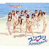 プリプリSUMMERキッス CD ONLY:ジャケットC(初回封入特典:握手会イベント参加券付)