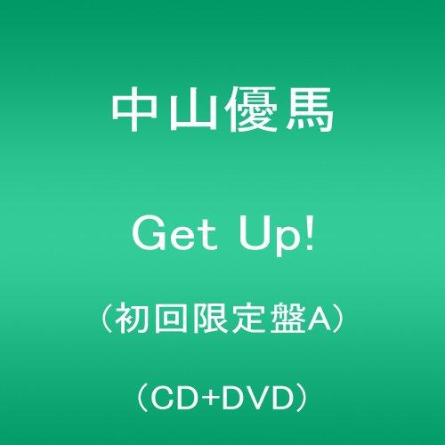 Get Up!(初回限定盤A)(DVD付)