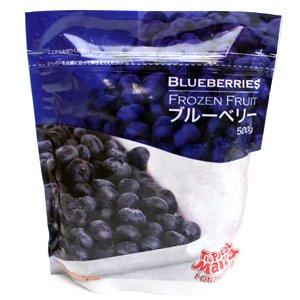 トロピカルマリア 冷凍ブルーベリー500g