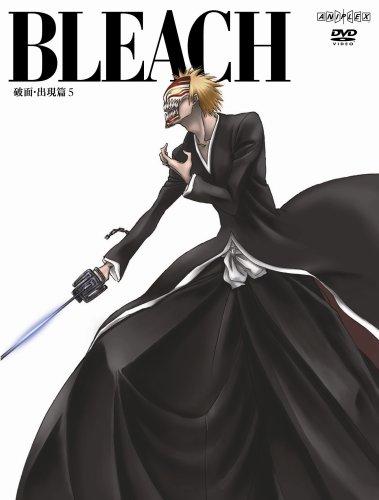 BLEACH 破面(アランカル)・出現篇 5 【完全生産限定版】