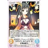 Chaos(カオス)TCG トリック・オア・トリート「戸隠 憧子」(U) サノバウィッチ/ゆずソフト/シングルカード
