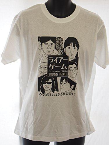 野々村Tシャツ ライアーゲームバージョン 「誰が一番嘘付き?」 (上半期お騒がせNo1は?M, 白)