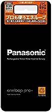 Panasonic eneloop 単3形充電池 8本パック 大容量モデル BK-3HCD/8