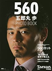 Tarzan�����Խ� 560 ��Ϻ�� �� PHOTO BOOK (�ޥ�����ϥ�����å�)