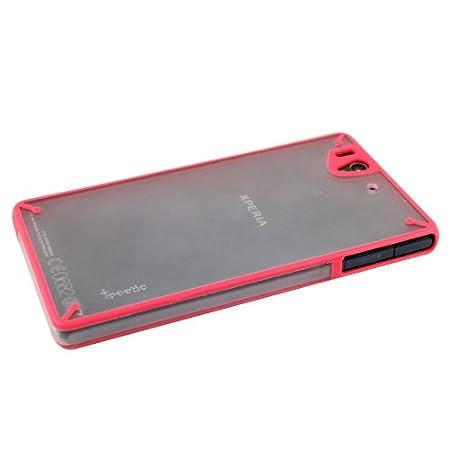 Xperia Z Poetic Atmosphere Case ReviewXperia Z Phone Case