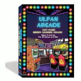 Ulpan Arcade